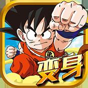 小悟空Fighting【BT】